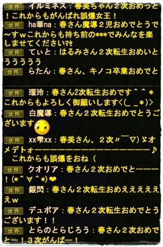 2011-05-17 22-31-02-vert