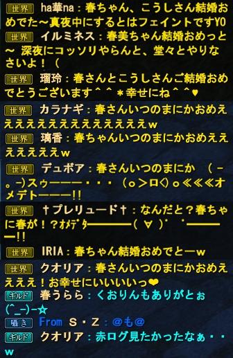 2011-06-26 21-55-23-crop-vert