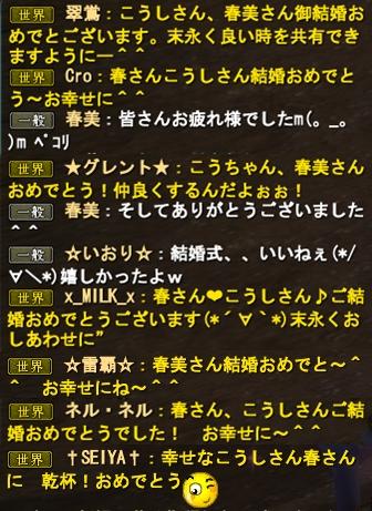 2011-07-02 23-09-19-crop-vert