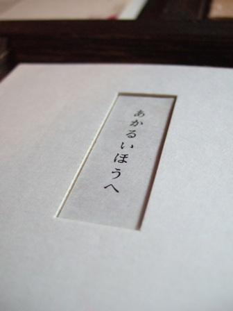 DSCF7751.jpg