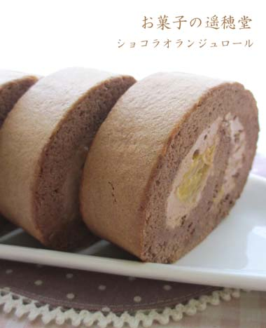 chocolatorange1.jpg