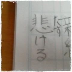tasukeru1.jpg
