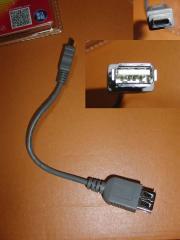CIMG1202s.jpg