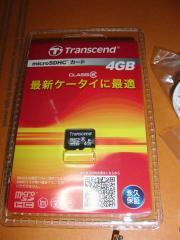 CIMG1205s.jpg