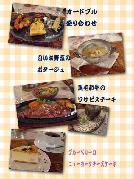 美味しい夕食♪
