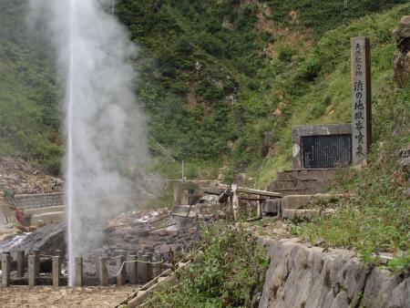 渋の地獄谷温泉