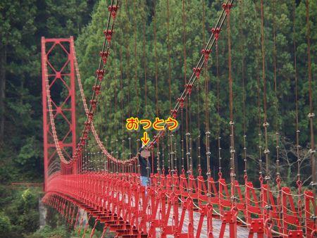 吊り橋を渡る!
