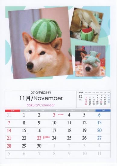 11月カレンダーA