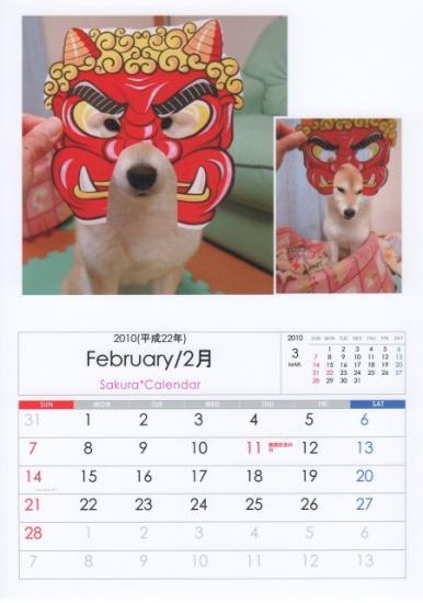 2月カレンダーB