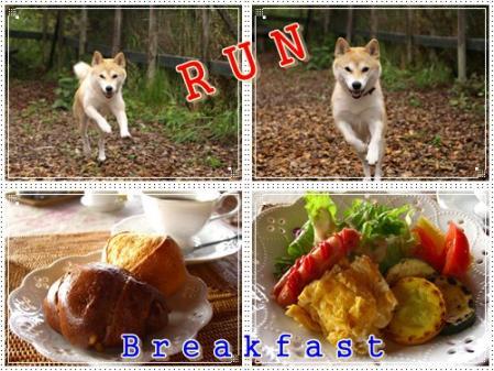 ラン&朝食♪