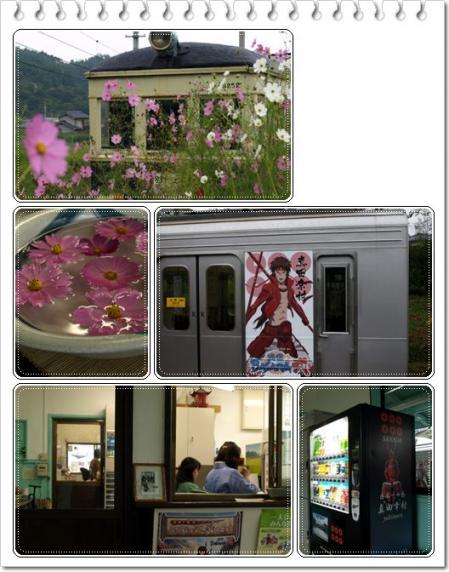 別所温泉駅にて~