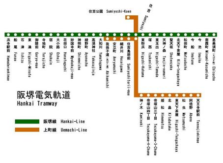 800px-Hankai_Tram.jpg