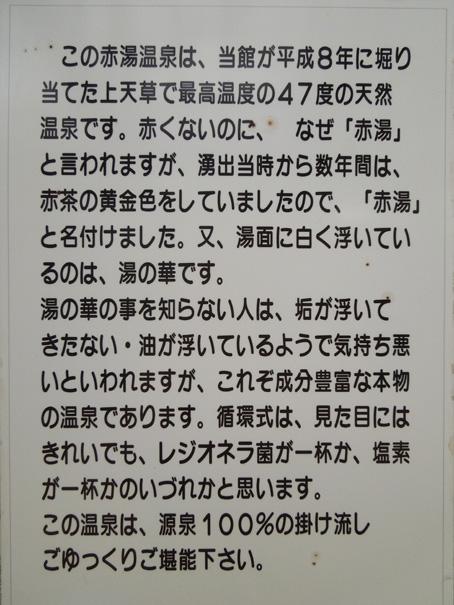 DSCN3159.jpg