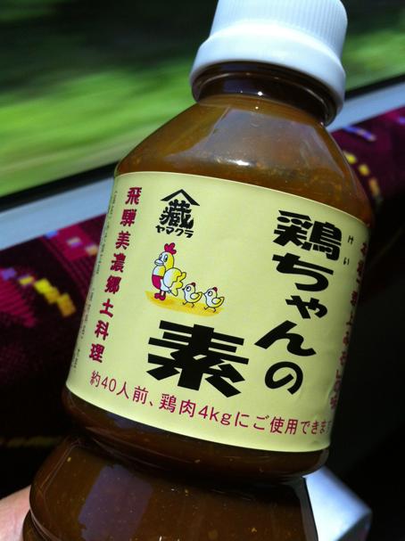 n_kei.jpg