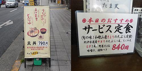 100630_1.jpg