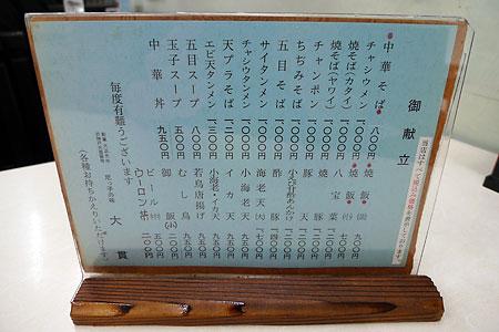 daikanhonten_10.jpg