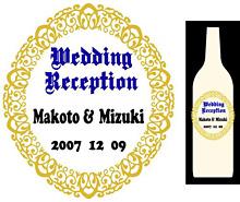 wedding-ala_1[1]