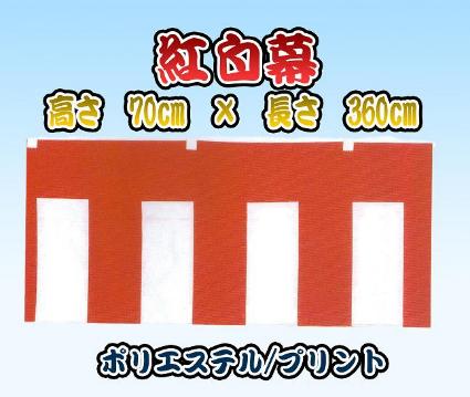 8324006maku1-1_2[3]