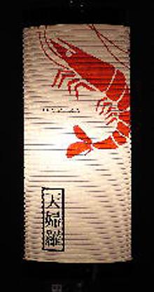 design-tempura_1[1]