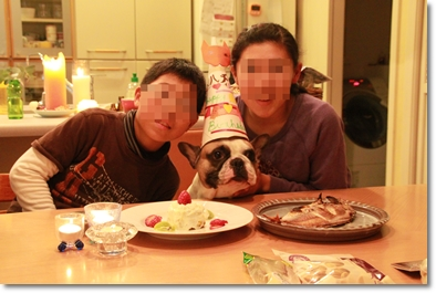 4歳誕生日