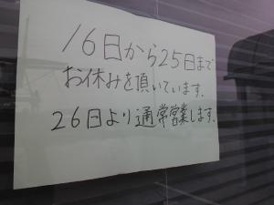 DCIM0424.jpg