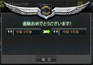 ScreenShot_76.jpg