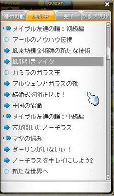 201012040.jpg