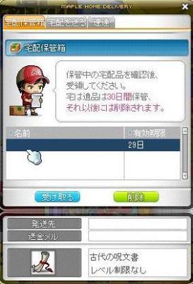 201012130.jpg