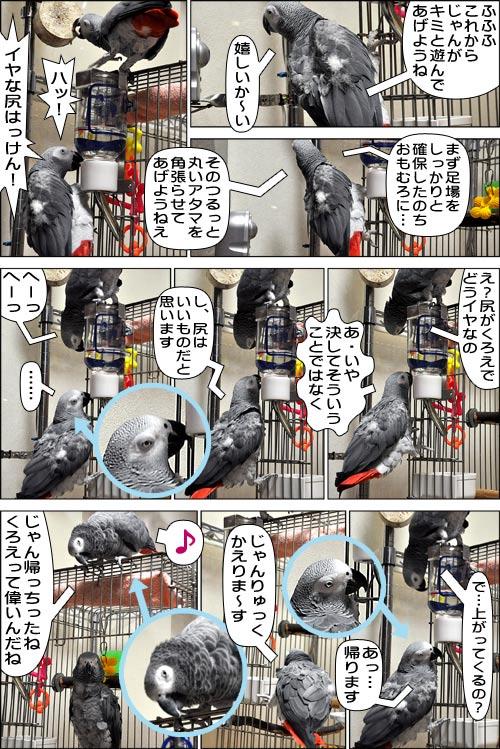 ノンフィクション劇場-No.89