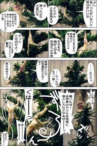 サンタじじい2010-2