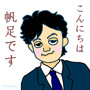 hoashi.png