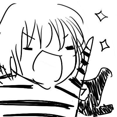 おやすみだー