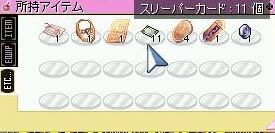 odin11枚目