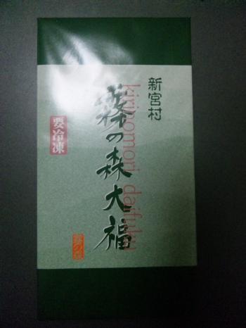 100506_202947_convert_20100507004321.jpg