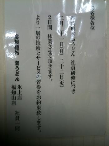 蜀咏悄+3_convert_20110213220750