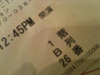 蜀咏悄+5_convert_20110506105607
