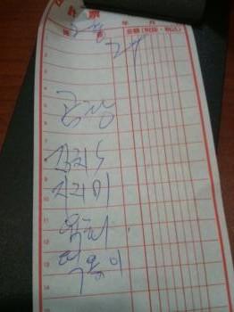蜀咏悄+9_convert_20110506105710