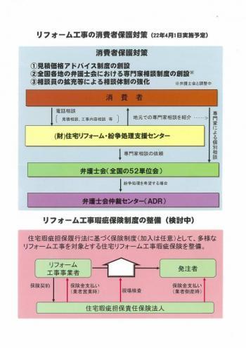 600img-222132313_convert_20100222133606_convert_20100228121054.jpg