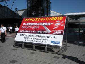 DSCN2957_convert_20100723225258.jpg