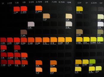 DSCN3909_convert_20101206230702.jpg