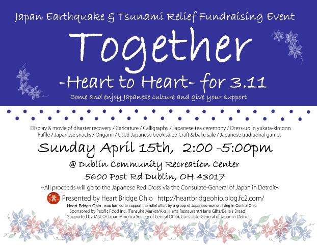 3.11 Event Flyer ENG 032312