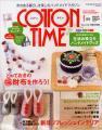 cottontime.jpg