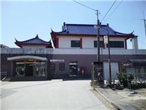 itikawa daimon