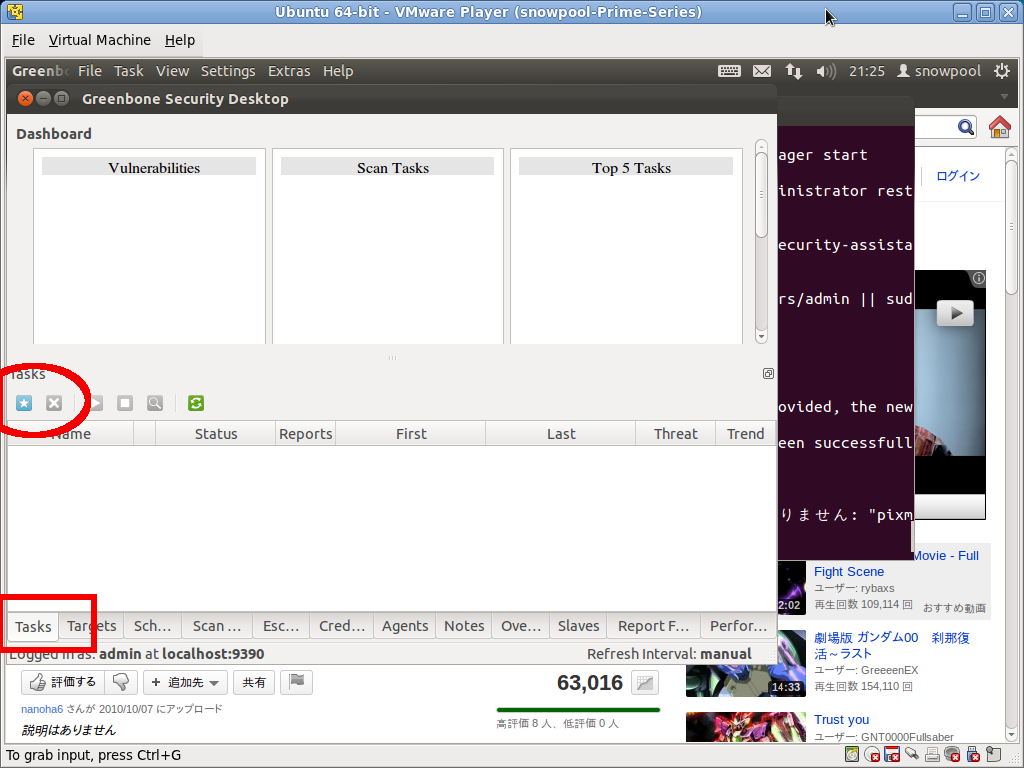 Screenshot-Ubuntu 64-bit - VMware Player