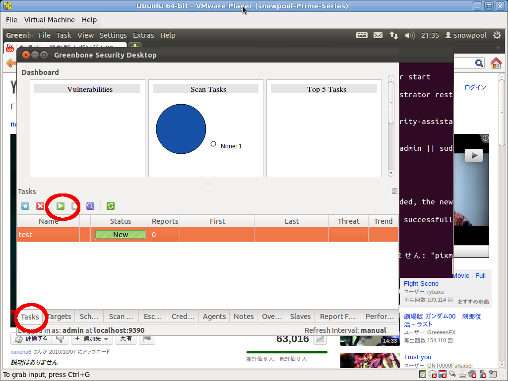 Screenshot-Ubuntu 64-bit - VMware Player-1