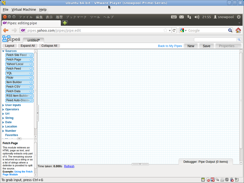 Screenshot-Ubuntu 64-bit - VMware Player-7