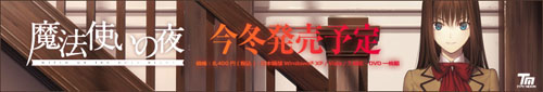 mahoyo_ban_710_120_01.jpg