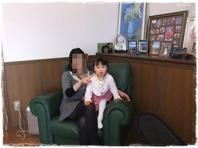 2012_0131_144002-DSCF5587.jpg