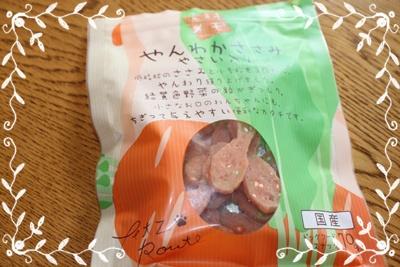 2012_0311_114909-IMG_5992.jpg