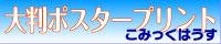 banner_ooban.jpg